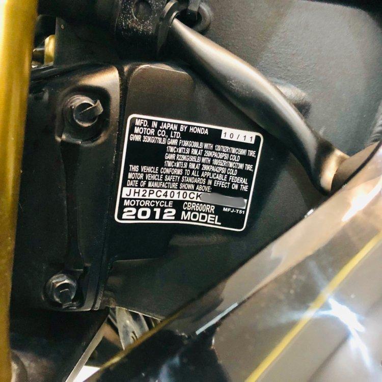E3B21DCC-0783-4872-A6DE-2C8536C035AE.