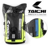 rs-taichi-rsb272-w.