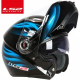 100-original-LS2-FF370-flip-up-motorcycle-helmet-casco-moto-dual-visor-full-face-helmet-Can.